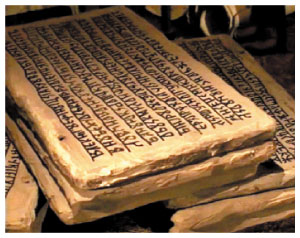 Тайны Велесовой книги