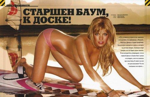 Анна Старшенбаум в журнале Maxim