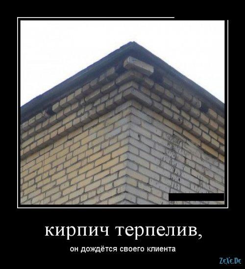 Очередная подборка смешных фоток и картинок демотиваторов