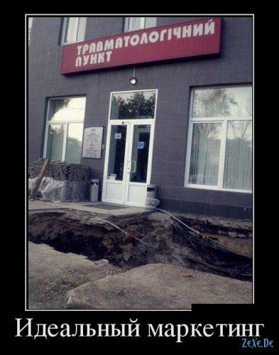 Супер Подборка смешных демотиваторов