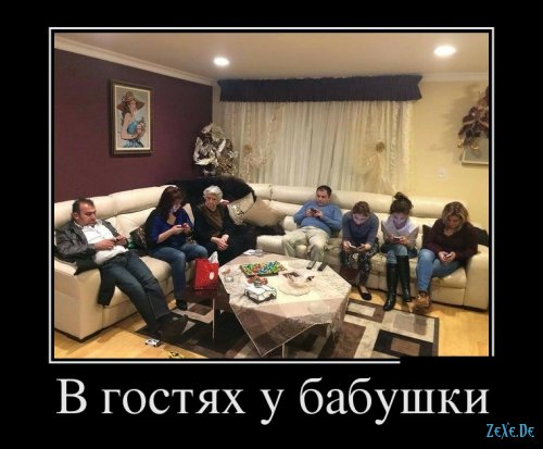 Смешная Супер Подборка фотоприколов Демотиваторов!!