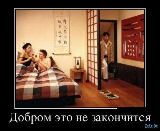 Смешная Супер Подборка фотоприколов Демотиваторов..