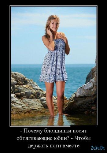 Супер Смешная подборка фотоприколов Демотиваторов