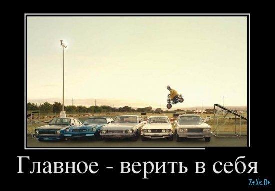 Супер Подборка смешных фоток Демотиваторов