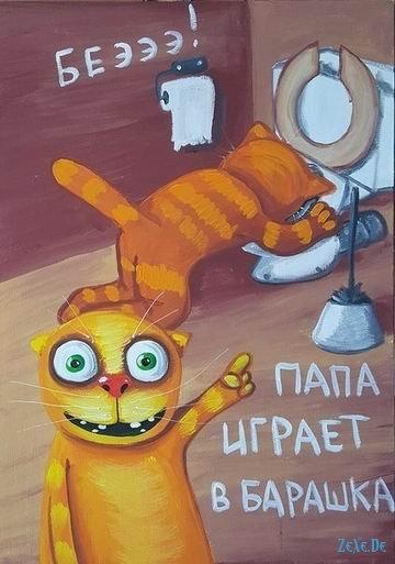 Прикольные, смешные и веселые картинки с надписями