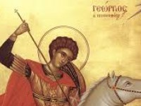 Георгий Победоносец - покровитель воинов
