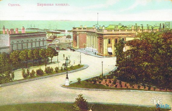 Одесса . Много Старых Фото..