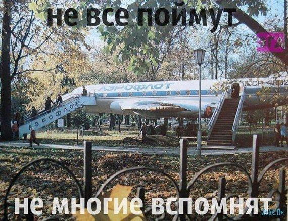 Одесса - фоты из прошлого